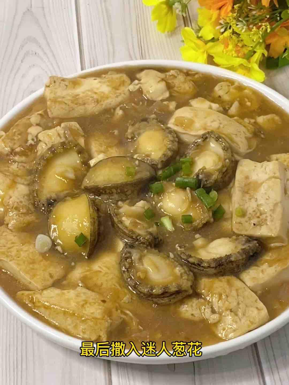鲍鱼焖豆腐,超鲜美怎么炒