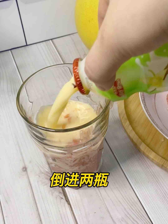 蜜柚界界乐,时令饮品,超好喝怎么做