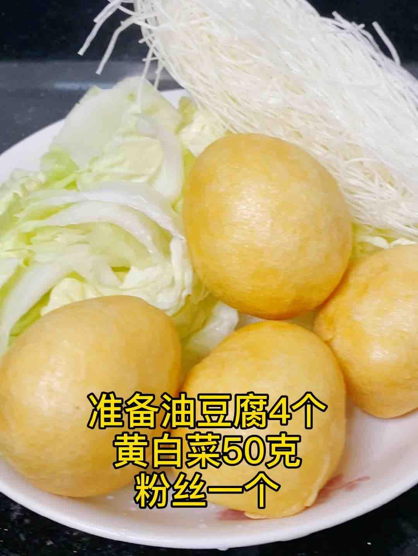 油豆腐白菜粉丝煲,鲜美不清淡,好吃光盘的做法大全