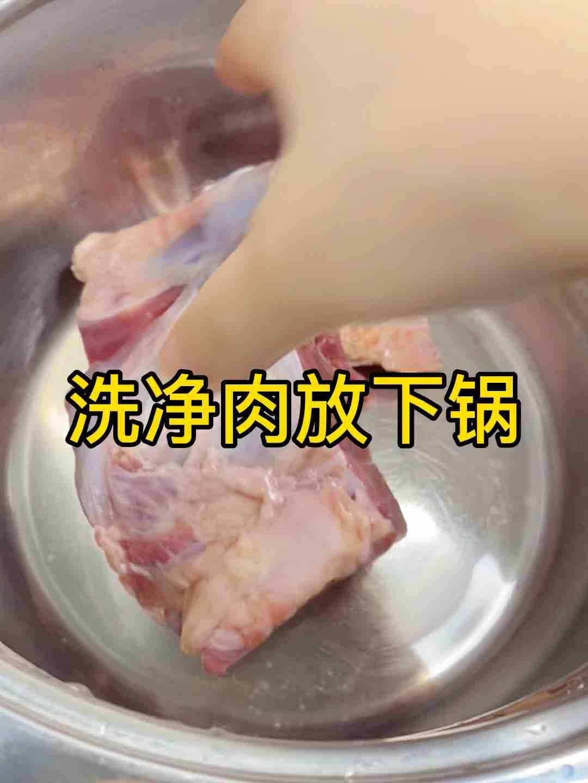 吃顿好有料的爆汁卤牛肉❗️尽享狂欢的做法图解