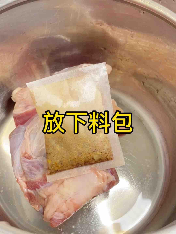 吃顿好有料的爆汁卤牛肉❗️尽享狂欢的家常做法