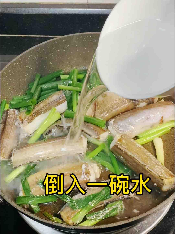 馋哭的家常菜,鳗鱼这样红烧❗️超美味❗️怎么做