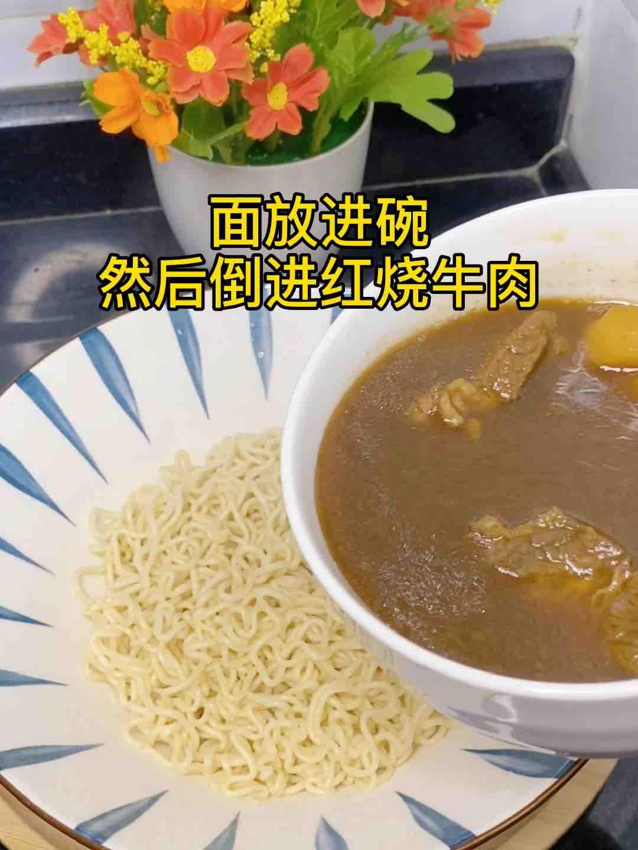真材实料,超多肉红烧牛肉面❗️吃完一碗还想吃怎么吃