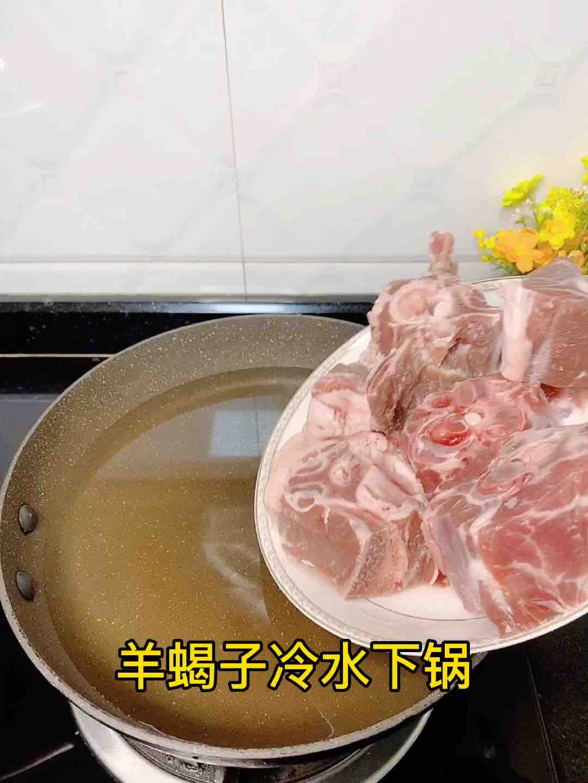 牛年羊羊得意之羊蝎子火锅,这样煮,超美味的做法图解