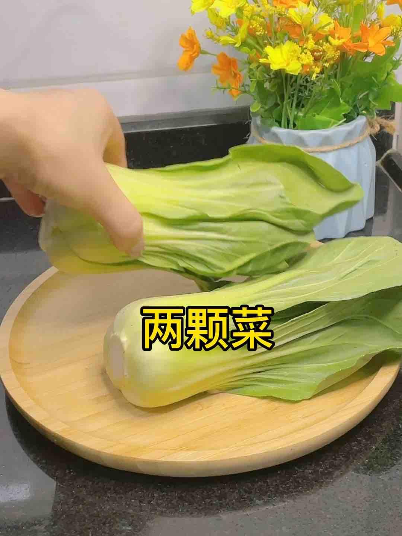 尝一口春天的味道,蒜蓉炒上海青的做法大全