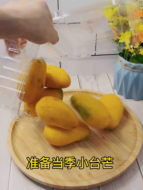 三香组合,滑溜芒果椰奶果昔好好喝椰的做法大全