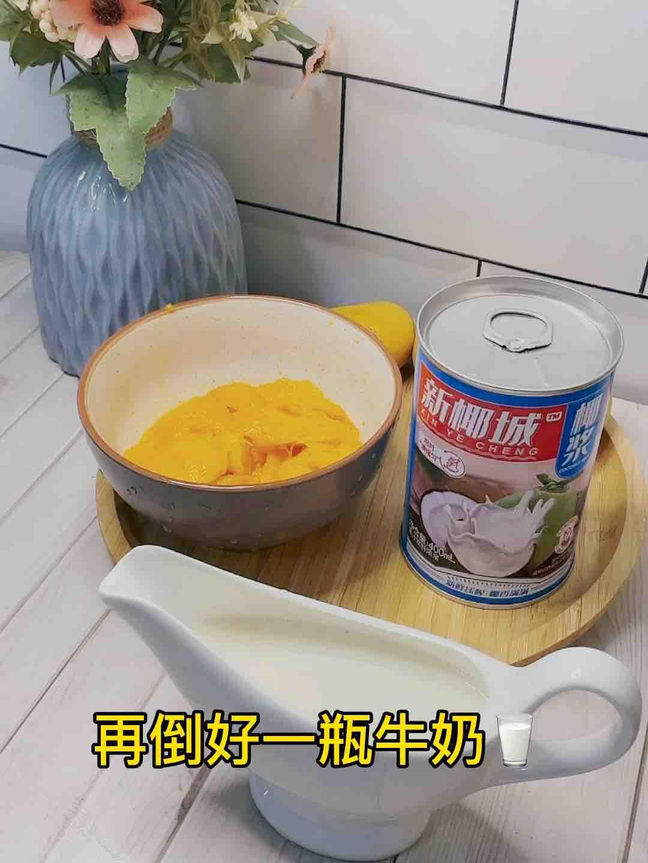 三香组合,滑溜芒果椰奶果昔好好喝椰的简单做法