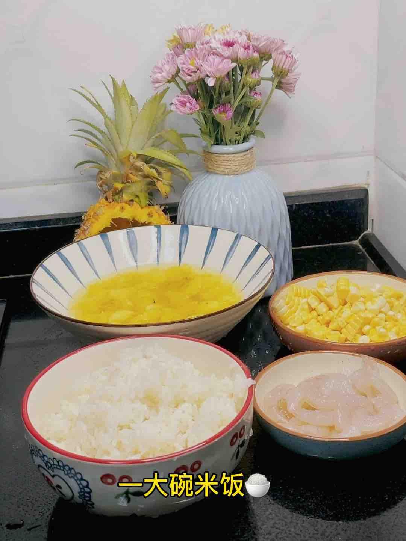 惊艳了的菠萝虾仁炒饭❗️❗️开胃又开心,东南亚风情美味的做法大全