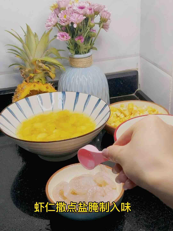 惊艳了的菠萝虾仁炒饭❗️❗️开胃又开心,东南亚风情美味的做法图解