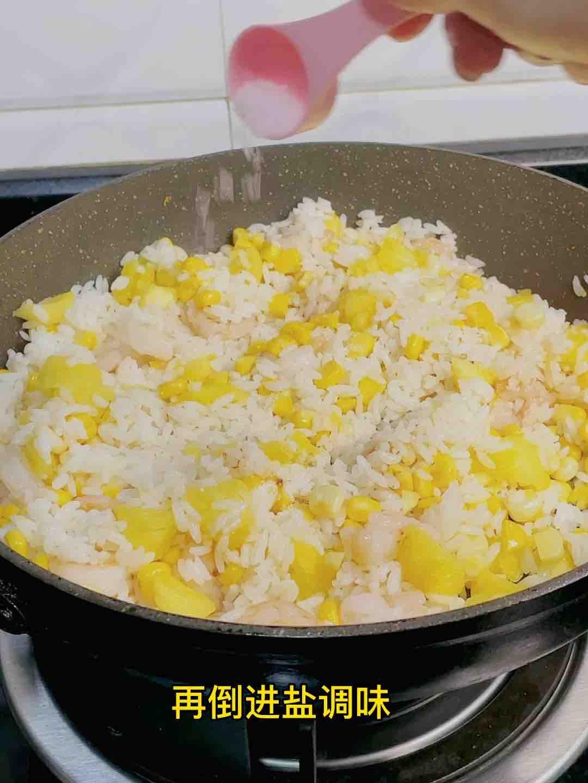 惊艳了的菠萝虾仁炒饭❗️❗️开胃又开心,东南亚风情美味怎么煮