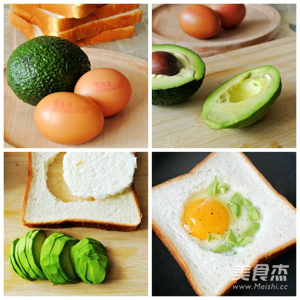 一颗鸡蛋的百变花样——开放三明治的做法图解