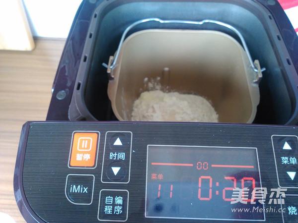 椰蓉吐司的家常做法