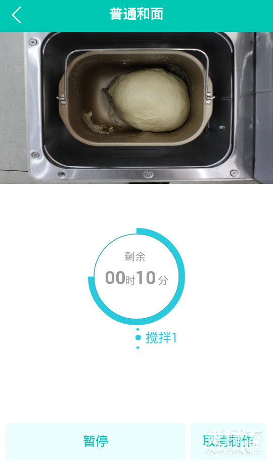 手擀胡萝卜面条的简单做法