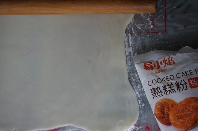 冰皮蔓越莓蛋糕的制作