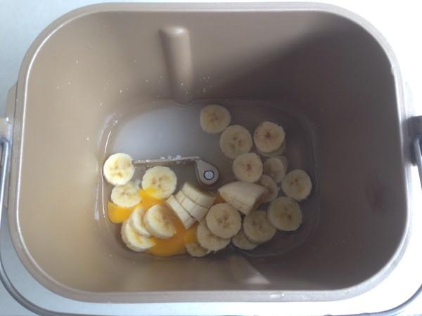 一键式香蕉核桃面包的做法大全