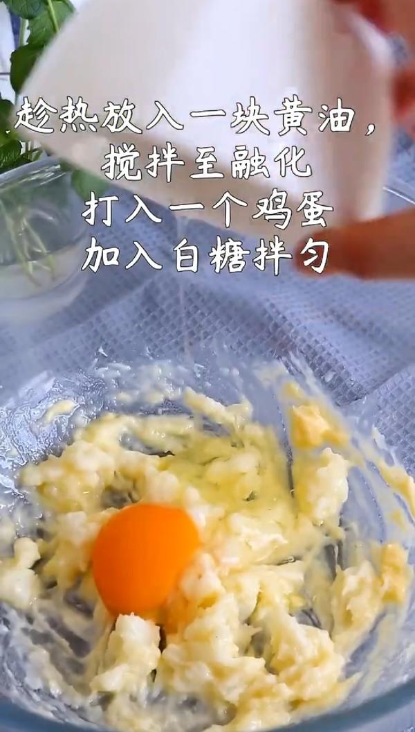 奶香山药小面包的简单做法