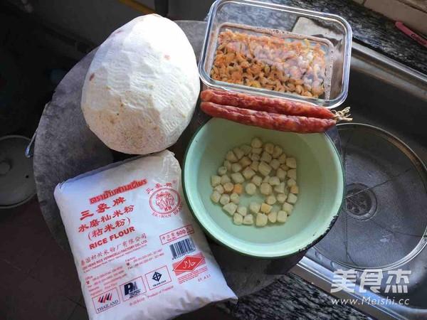 粤式芋头糕的做法大全