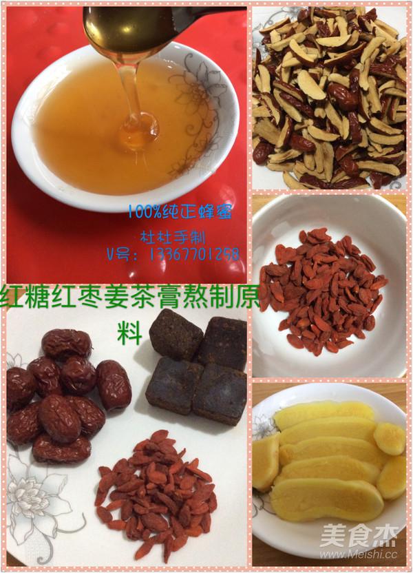 红糖姜枣膏的简单做法