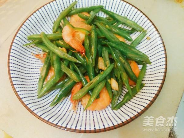 四季豆炒虾怎么做