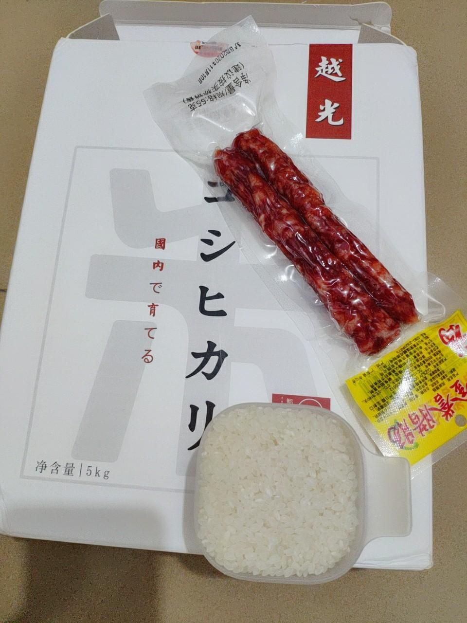 越光腊肠米饭的步骤