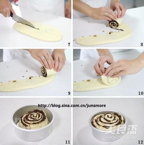 朗姆葡萄干面包的做法图解