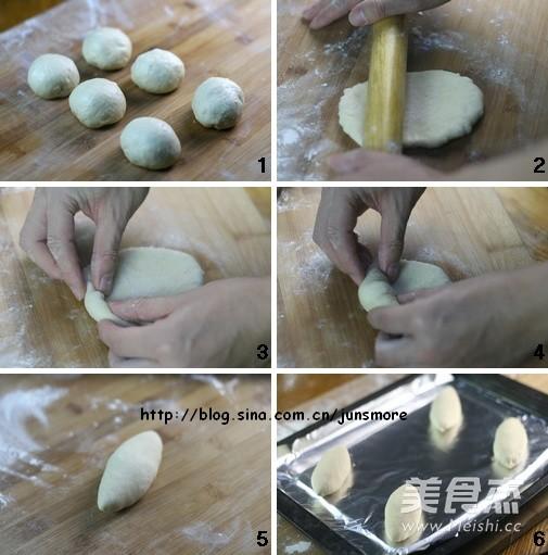 网纹芹菜沙拉包的做法大全