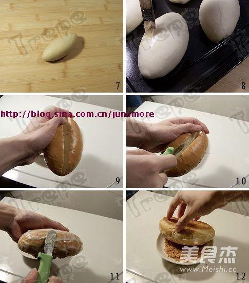 肉松面包的步骤