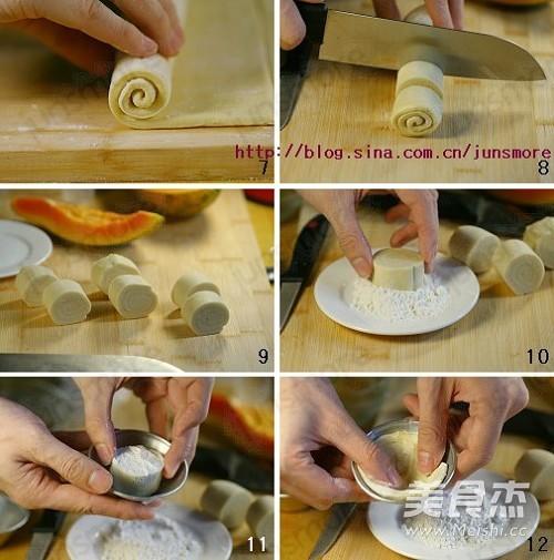 木瓜蛋挞的做法图解