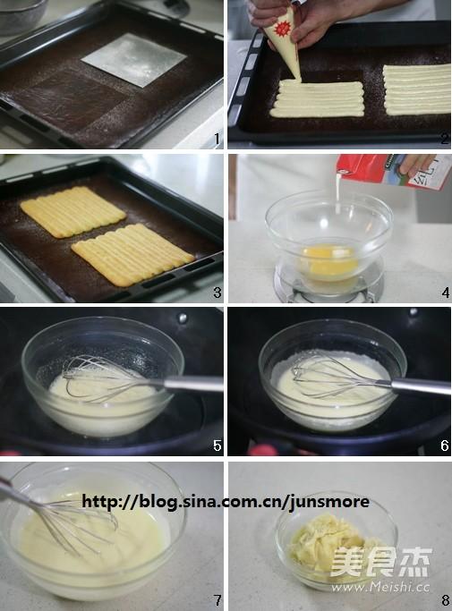 榴莲冻芝士蛋糕的做法大全