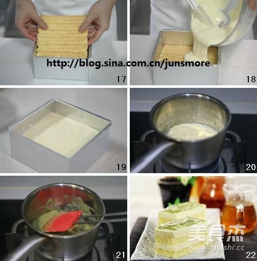 榴莲冻芝士蛋糕的家常做法