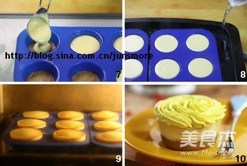 芒果芝士小蛋糕的做法图解