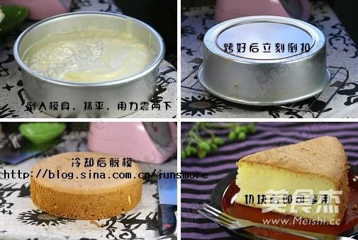 戚风蛋糕怎么煮