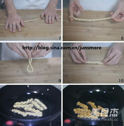 鸡蛋小麻花的做法图解