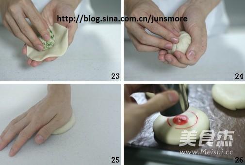 葱油月饼的简单做法