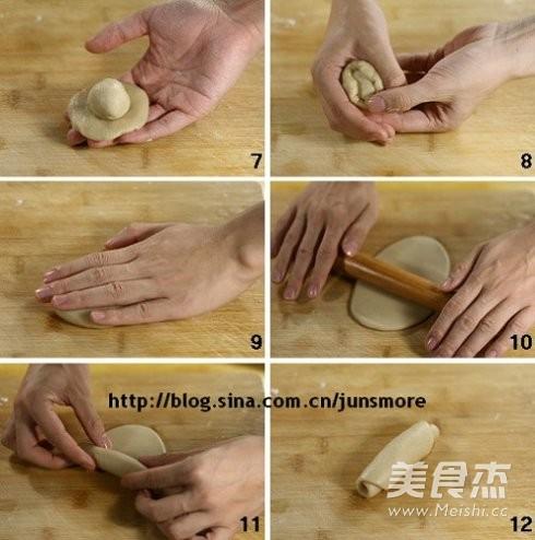鲜肉月饼的做法图解
