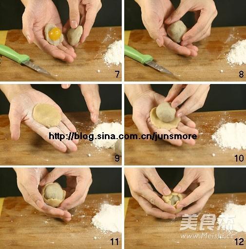 莲蓉蛋黄月饼的做法图解