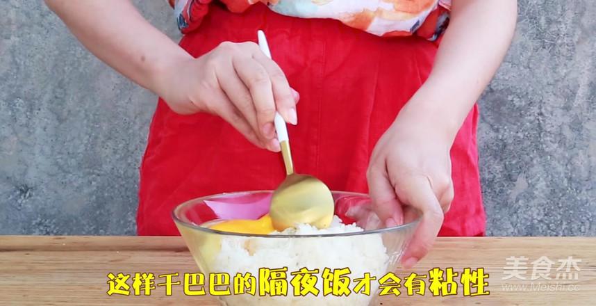 剩米饭的华丽逆袭的做法图解