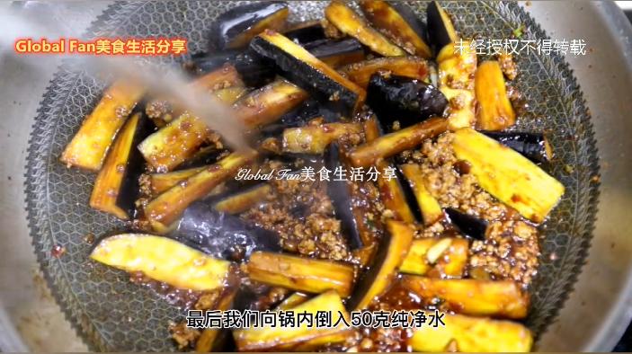 肉末酱焖茄子怎么煮