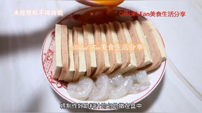 咸蛋黄虾仁蒸豆腐怎么吃