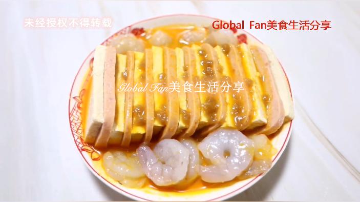 咸蛋黄虾仁蒸豆腐怎么做