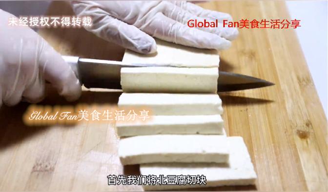 咸蛋黄虾仁蒸豆腐的做法大全