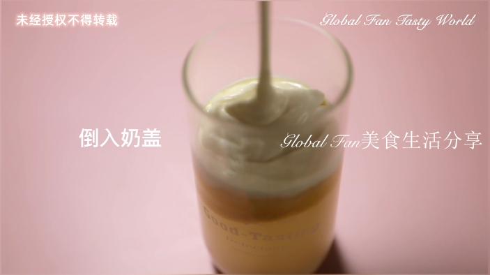 茉莉荔枝奶盖茶怎么煸
