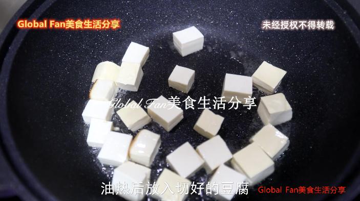 剁椒虎皮豆腐的做法图解