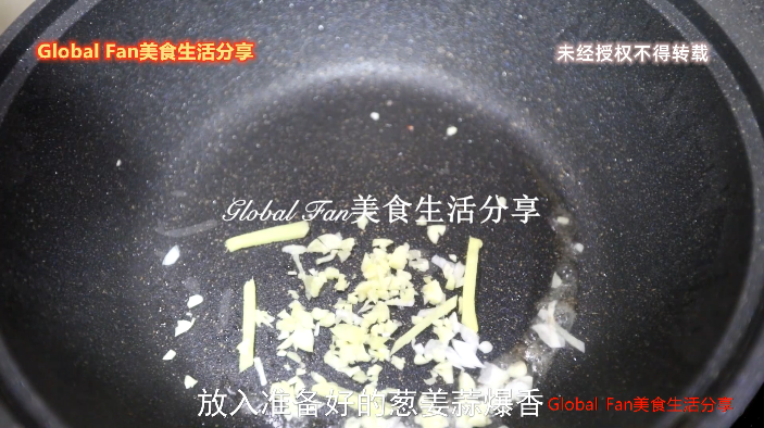 剁椒虎皮豆腐的简单做法