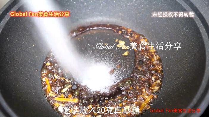 剁椒虎皮豆腐怎么做