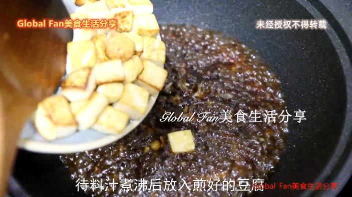剁椒虎皮豆腐怎么煮