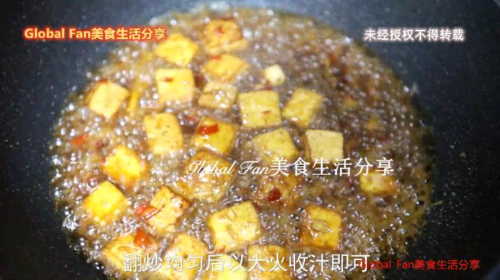 剁椒虎皮豆腐怎样做