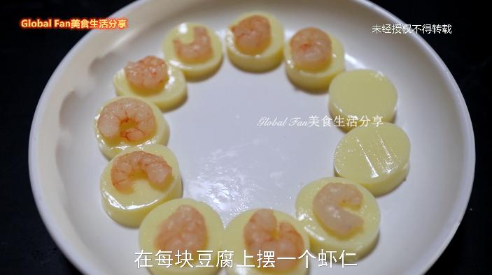 芙蓉蛋羹虾的家常做法
