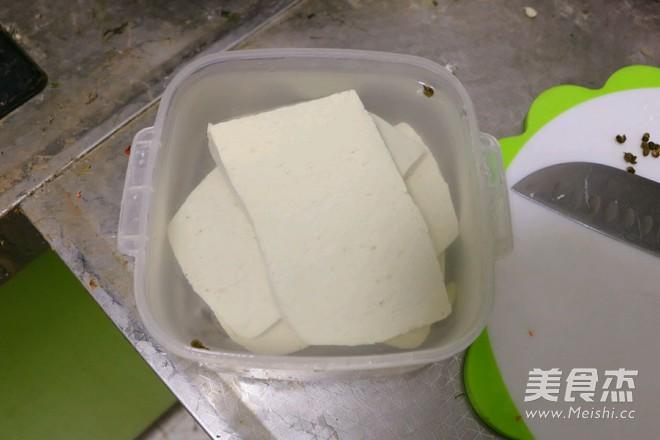 橄榄油孜然黄金豆腐的简单做法