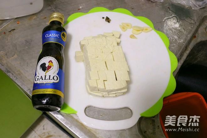 橄榄油孜然黄金豆腐怎么吃
